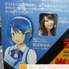 Windows 7 Gets Official OS-tan Theme