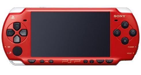 Deep Red PSP