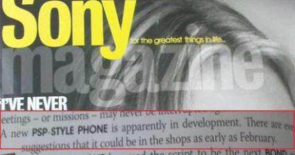 Sony Magazine PSP Phone
