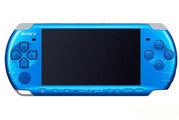Vibrant Blue PSP