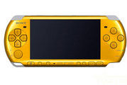 Bright Yellow PSP