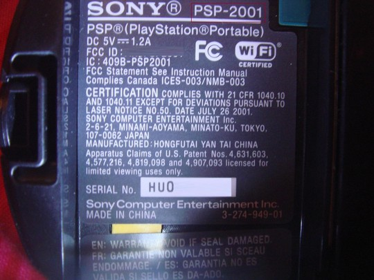Psp motherboard identification by serial number