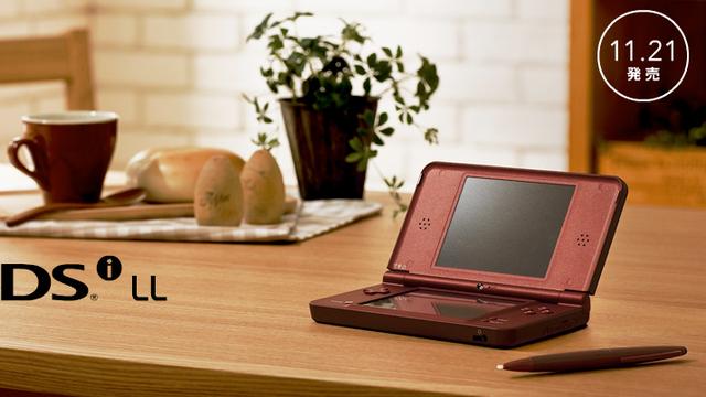 Nintendo DSiLL