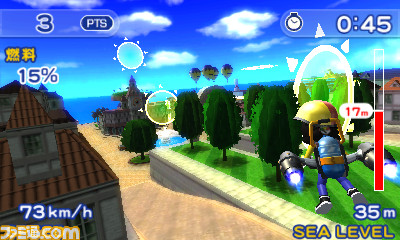 3ds in game screenshot
