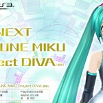 Firt look at the Next Project Diva Hatsune Miku game