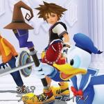 Kingdom-Hearts-HD-1-5-Remix_2013_02-24-13_001