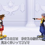 Kingdom-Hearts-HD-1-5-Remix_2013_02-24-13_002