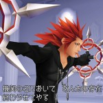 Kingdom-Hearts-HD-1-5-Remix_2013_02-24-13_005