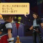 Kingdom-Hearts-HD-1-5-Remix_2013_02-24-13_012