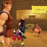 Kingdom-Hearts-HD-1-5-Remix_2013_02-24-13_015