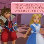 Kingdom-Hearts-HD-1-5-Remix_2013_02-24-13_016