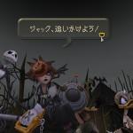 Kingdom-Hearts-HD-1-5-Remix_2013_02-24-13_018
