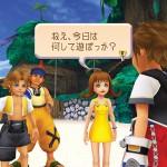 Kingdom-Hearts-HD-1-5-Remix_2013_02-24-13_023