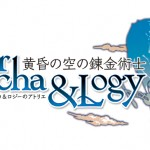 Atelier-Escha-and-Logy-Alchemist-of-Dusk-Sky-05