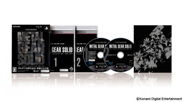 Metal-Gear-Solid-The-Legacy-Collection-Japanese-Box