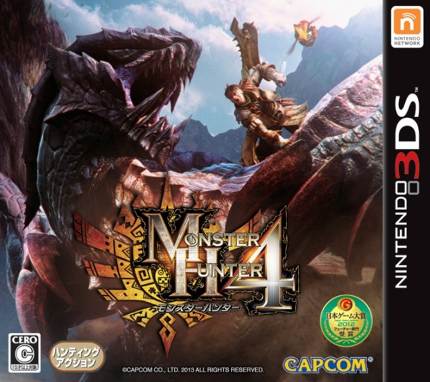 1370015142-mh4-box-art