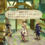 Tales_of_Symphonia_Screenshot_15