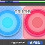 Hatsune-Miku-Project-Mirai-04