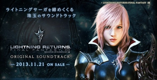 lightning returns ost