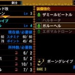 monster-hunter-4-insect-staff-13