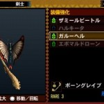 monster-hunter-4-insect-staff-14
