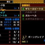 monster-hunter-4-insect-staff-15