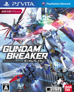Gundam-Breaker-PS-Vita-box-art