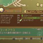 tales-of-symphonia-screen-13