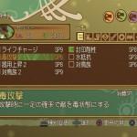 tales-of-symphonia-screen-14