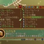 tales-of-symphonia-screen-21
