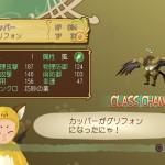 tales-of-symphonia-screen-22