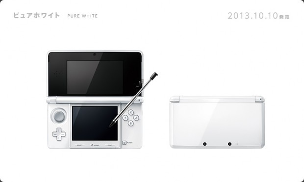 3ds_pwhite_big