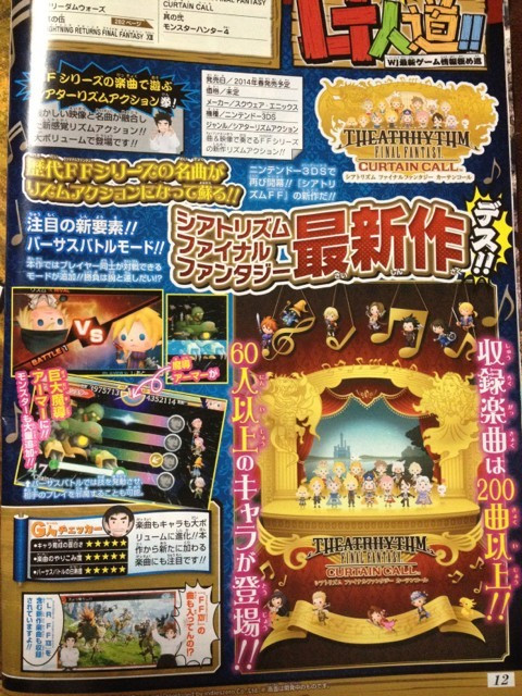 Theatrhythm-Curtain-Call-Scan_09-10