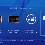 playstation.4.2.00.update.01