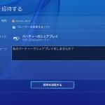playstation.4.2.00.update.03