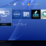 playstation.4.2.00.update.05