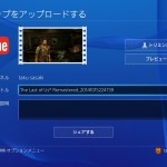 playstation.4.2.00.update.16