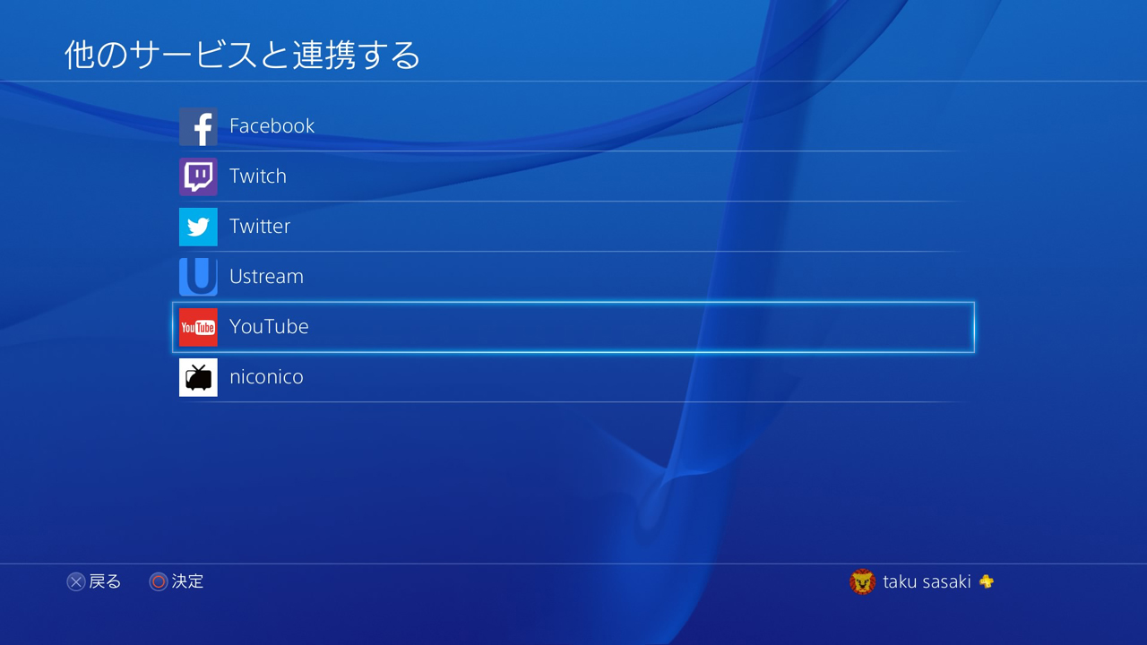 Ps3 cfw 4 60 download google