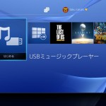 playstation.4.2.00.update.19