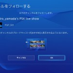 playstation.4.2.00.update.23