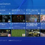 playstation.4.2.00.update.24